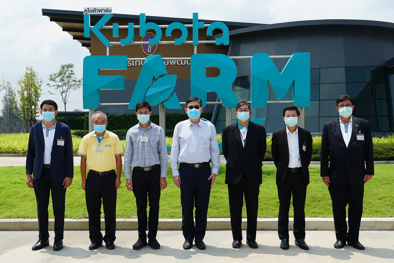 The Minister of Higher Education Science Research and Innovation visits KUBOTA FARM